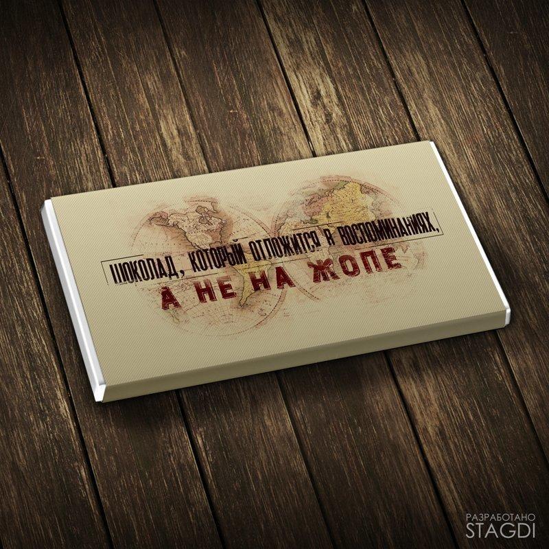 Ироничные открытки, которые будут по душе тем, у кого есть чувство юмора 4