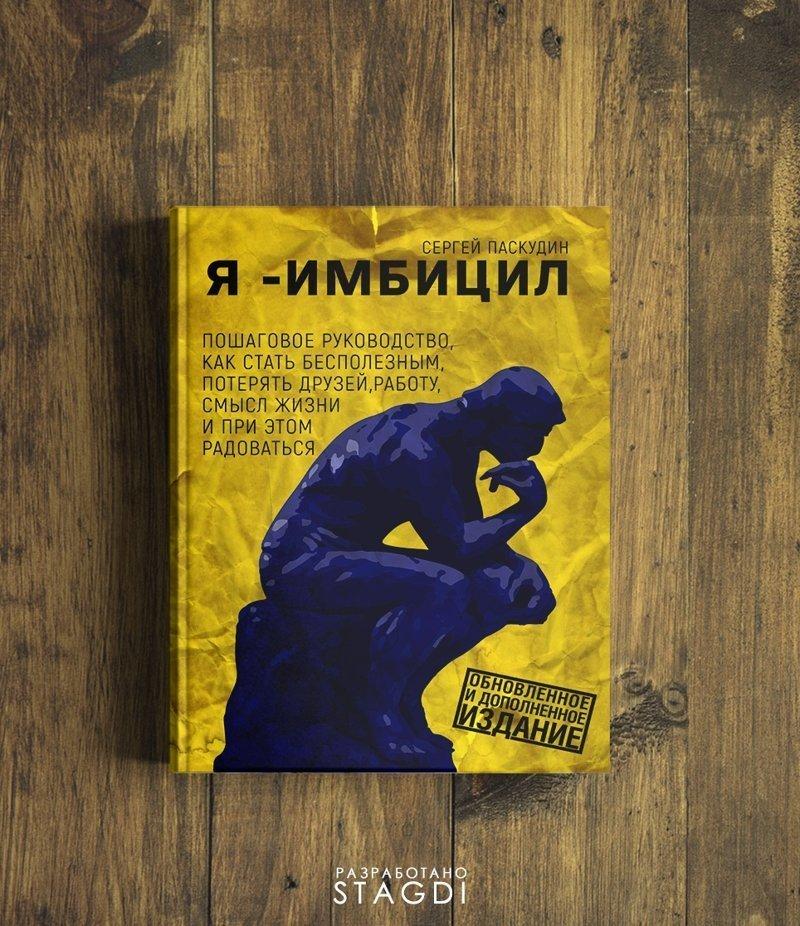 Ироничные открытки, которые будут по душе тем, у кого есть чувство юмора 6
