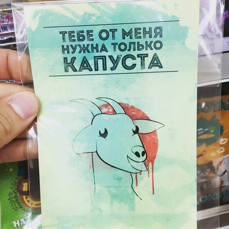 Ироничные открытки, которые будут по душе тем, у кого есть чувство юмора 7