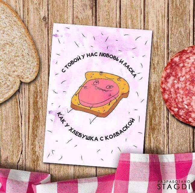 Ироничные открытки, которые будут по душе тем, у кого есть чувство юмора 8