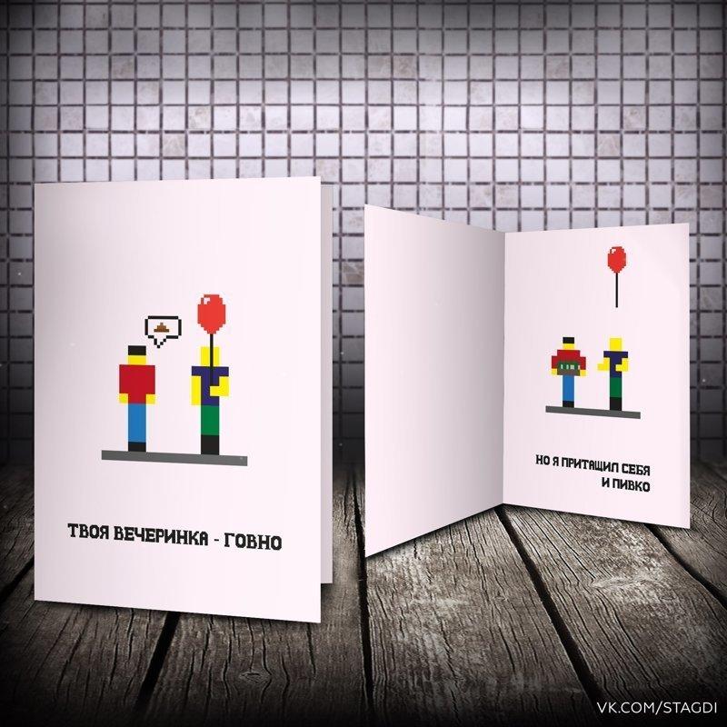 Ироничные открытки, которые будут по душе тем, у кого есть чувство юмора 9