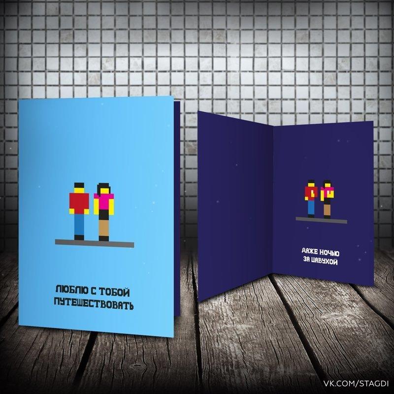 Ироничные открытки, которые будут по душе тем, у кого есть чувство юмора 10