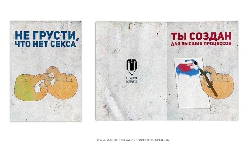 Ироничные открытки, которые будут по душе тем, у кого есть чувство юмора 11