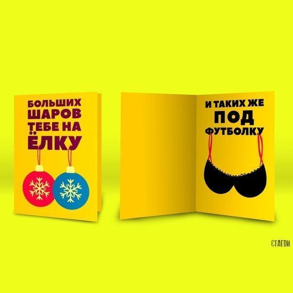 Ироничные открытки, которые будут по душе тем, у кого есть чувство юмора 17