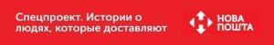 Зинченко сделал предложение Владе Седан 9
