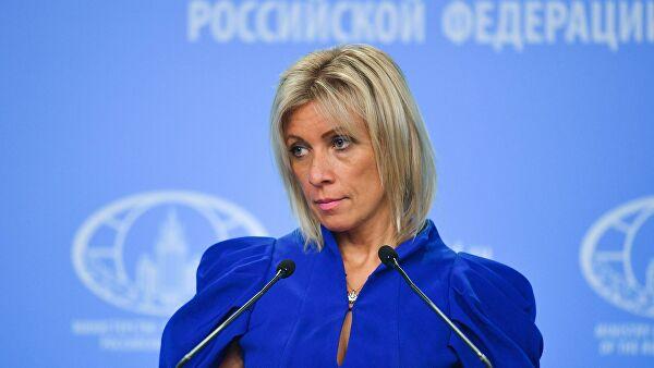 Россия нашла способ лишить СШАавианосцев — Рамблер/новости 1