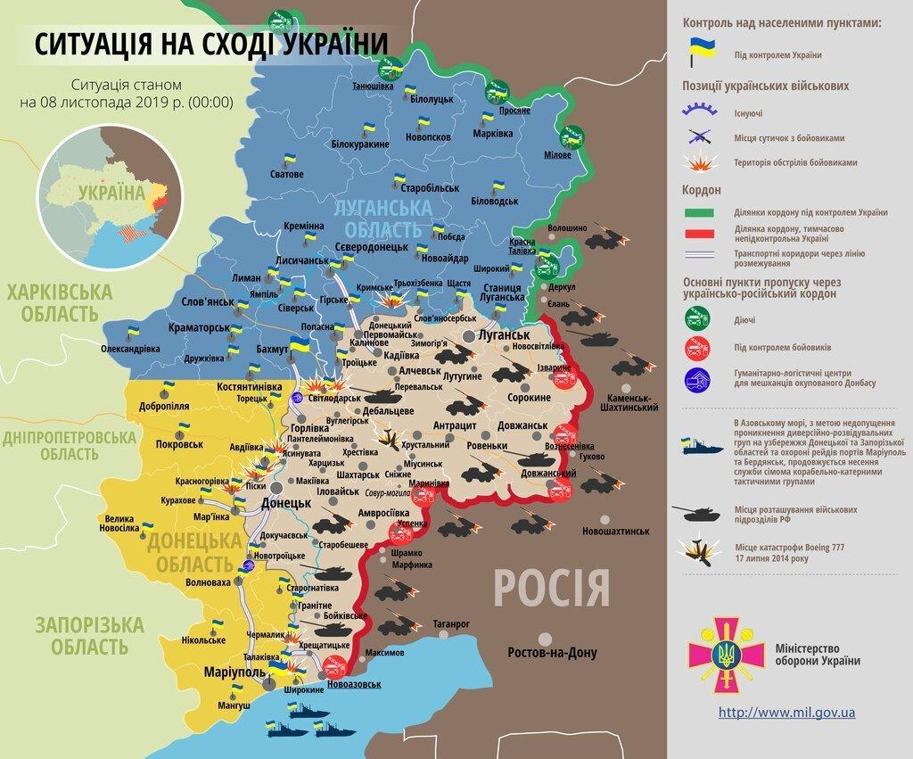 Разведение сорвано: в ОС озвучили трагические новости с Донбасса