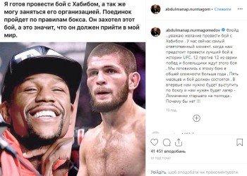У Нурмагомедова ответил Мейвезеру на желание провести бой против Хабиба