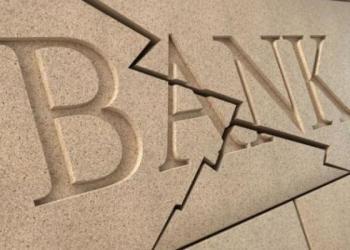 Зеленский намерен вернуть средства, потраченные на выплаты вкладчикам обанкротившихся банков