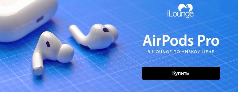 Обзор AirPods Pro: TWS наушники с шумоподавлением 8