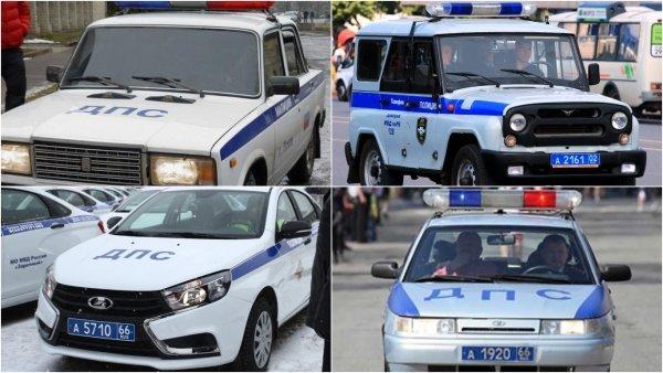 «Полиция здорового человека и полиция курильщика» 3
