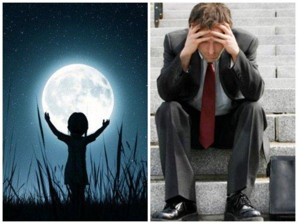 Убывающая Луна «крадёт» здоровье: Особенности светила раскрыл биоэнергетик 1