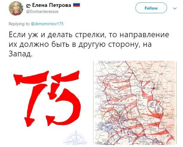 В Сети поглумились над лого 75-летия победы в России 2