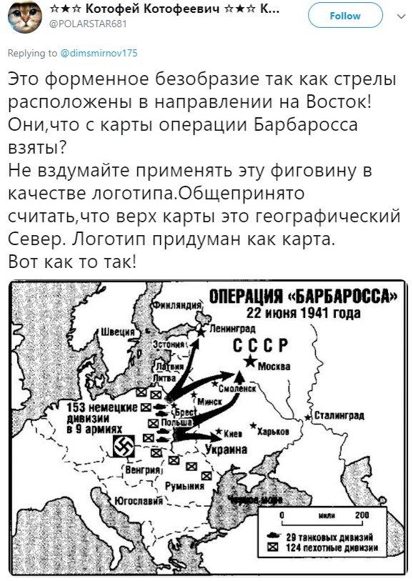 В Сети поглумились над лого 75-летия победы в России 4