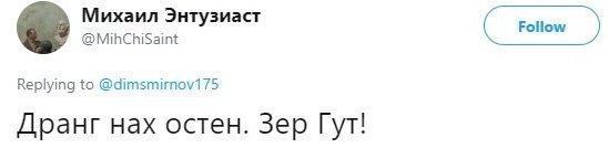 В Сети поглумились над лого 75-летия победы в России 5
