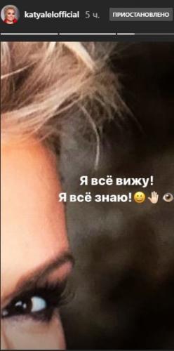 Башаров поможет... Катя Лель пойдет в новый сезон «Битвы экстрасенсов»? 1