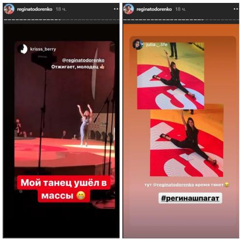 Гори все синим пламенем! Тодоренко ушла в «отрыв» на студенческом фестивале без Топалова 1