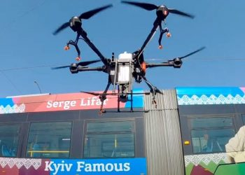 Для дезинфекции города применяют дроны— новости Киева / НВ