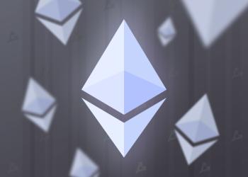 Ethereum 20 Min 1024x819.png