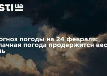 social 7845091 clouds 1768967 1920 800x418.jpg