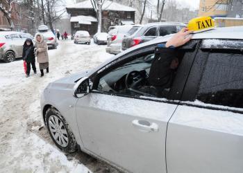 taksi tseny.jpg