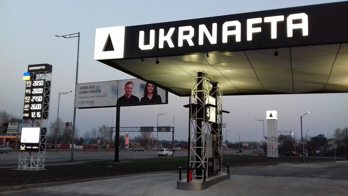 Арбитраж взыскал с России 44,4 млн долларов в пользу
