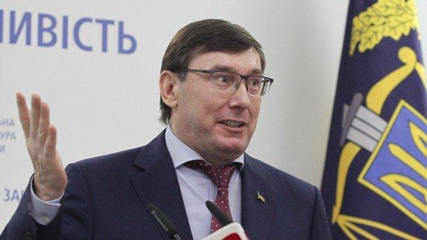Увольнение Луценко - представление Зеленского на поддерживает комитет ВР - новости Украины 1