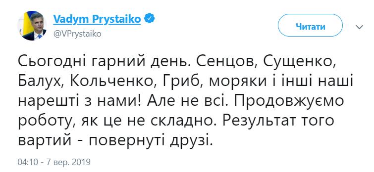 Обмен пленными - Пристайко прокомментировал освобождение остальных пленных России - новости Украины 1