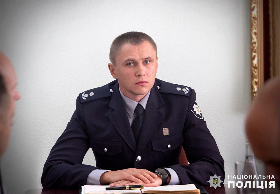Кадровые перестановки в Нацполиции - Максим Цуцкиридзе стал руководителем ГСУ 1