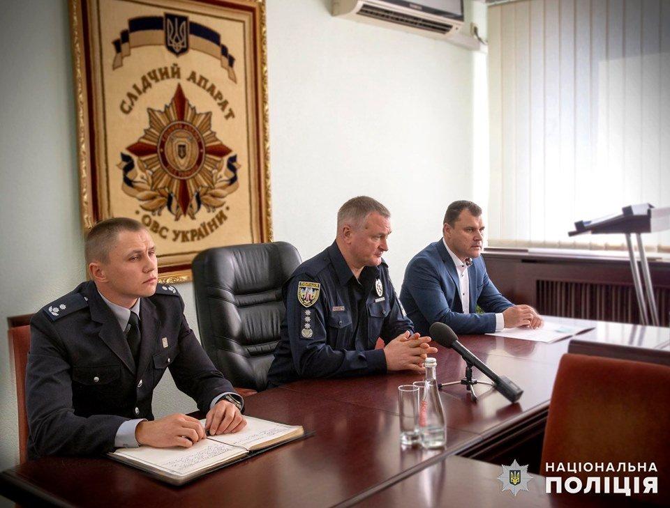 Кадровые перестановки в Нацполиции - Максим Цуцкиридзе стал руководителем ГСУ 3