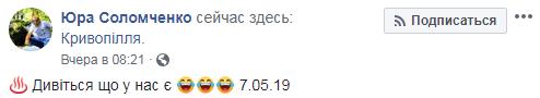 Новости Украины - В сети появились новые фото и видео снегопада под Ивано-Франкоском