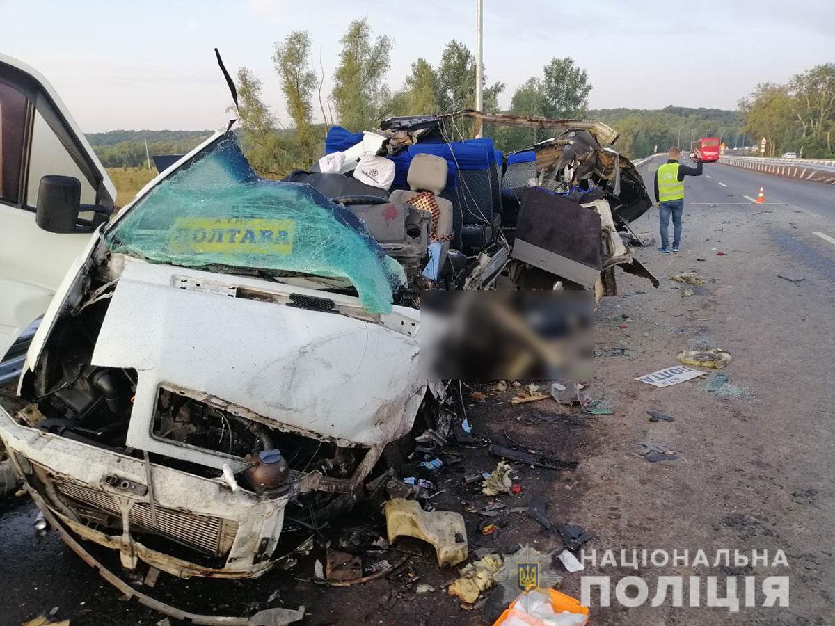 Национальная полиция опубликовала фото с места гибели Исаковой 1