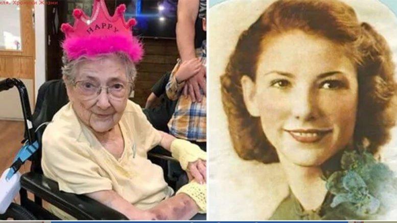 американка с неизлечимым недугом дожила до 99-летнего возраста – 12.04.2019  RusDialog.ru