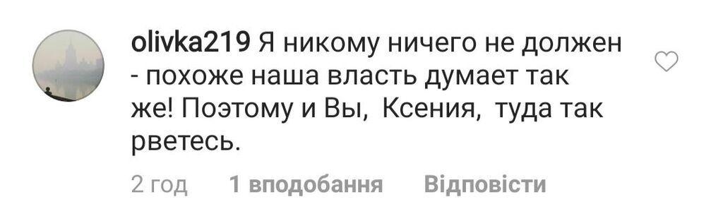 """""""Лучше встать и на**ать на стол!"""" Собчак возмутила сеть дерзким заявлением"""