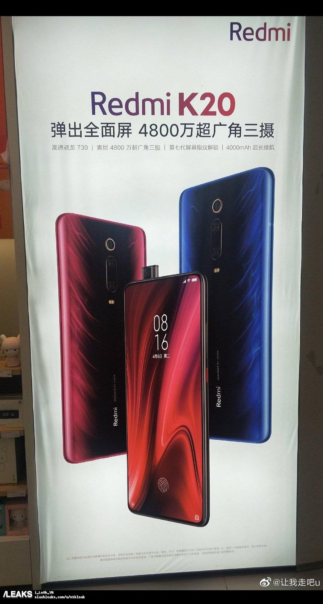 Redmi K20 может выйти в Европе под названием Xiaomi Mi 9T 1